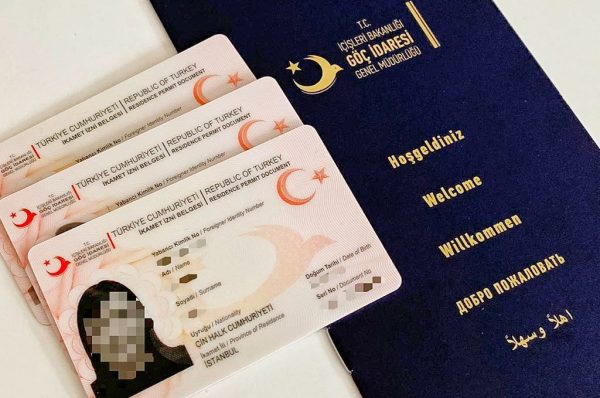 Short-Term Residence Permit on The Road to Turkish Citizenship